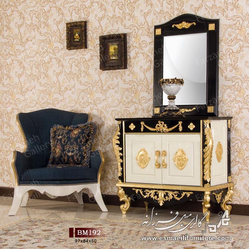 آینه کنسول ٬ کنسول٬ بوفه ٬ معرق ٬ چوب ٬ طبیعی ٬ ایتالیایی ٬ فرانسوی ٬ کیفیت عالی ٬ قیمت مناسب ٬ ارزان ٬ گالری ٬ مبل ٬ فرزانه ٬ سفید ٬ نقاشی ٬  منبت ٬