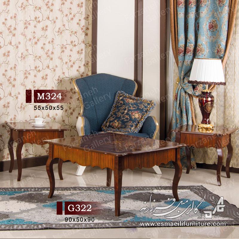 مدل میز خاطره انواع میز های معرق و ساعت های لوکس - Farzaneh Gallery ...
